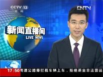 ipa国际汉语教师资格证报名图片