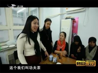 ipa汉语教师资格证图片
